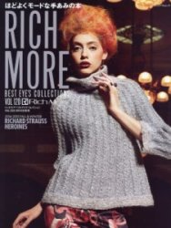 Rich More Vol.120 2014