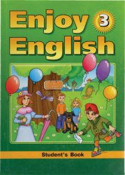 Enjoy English 3: Student's Book
