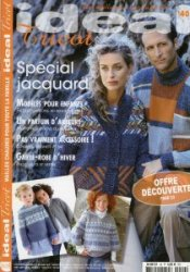 Ideal Tricot №40 2010
