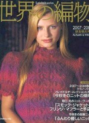 Let's knit series NV4325 2007