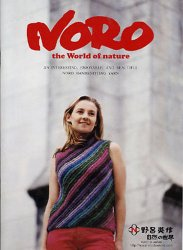 Noro. The World of Nature №13