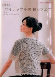 Let�s knit series �70002 2007