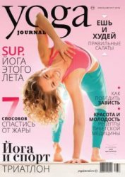 Yoga Journal №76 (июль-август 2016)