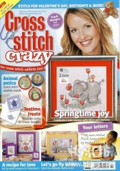 Cross Stitch Crazy �95, 2007