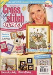 Cross Stitch Crazy №97, 2007