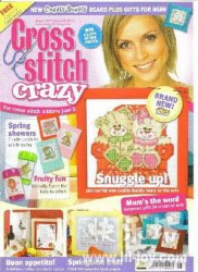 Cross Stitch Crazy №96, 2007