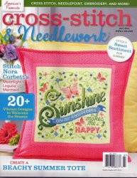 Cross-stitch & Needlework July 2014