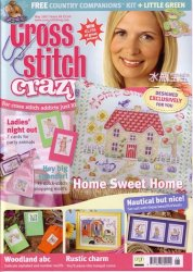 Cross Stitch Crazy №98, 2007