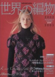 Let's Knit Series 2002-2003 Autumn-Winter