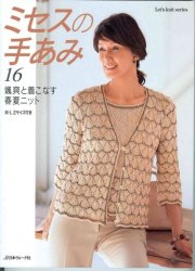 Let's knit series NV4279, 2007