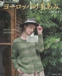 Lets knit series NV80522, 2016