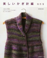 Lets knit series NV80520, 2016