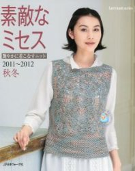 Let's knit series NV80228 2011