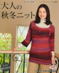 Lets knit series NV2876 2009