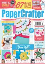 Papercrafter №95 2016