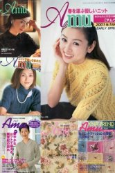 Amu Knit trend �3, winter, spring 2000 �1, 3, 5 2001