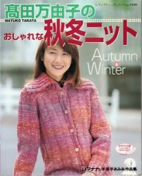 Womens Hand-Knit Autumn Winter №1939 2002