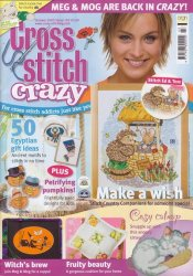 Cross Stitch Crazy №103, 2007