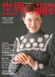 Let's knit series NV4249 2006