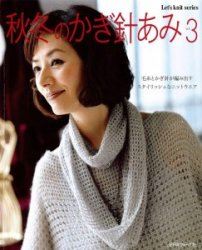 Lets Knit Series NV80223 2011