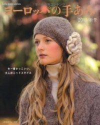Let's knit series NV80220 2011