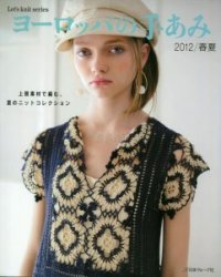 Let�s Knit series NV80259 2012