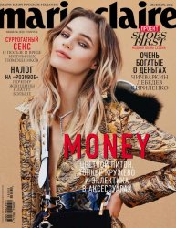 Marie Claire №10 2016