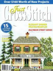 Just Cross Stitch №5-6 2010