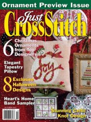 Just Cross Stitch Vol.25 №5 2007