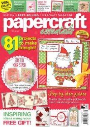 Papercraft Essentials №139 2016