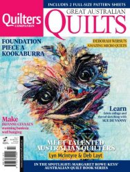 Great Australian Quilts №7 2016