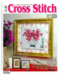 Cross Stitch №78 2008 (Korea)