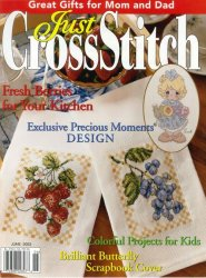 Just Cross Stitch Vol.21 �3, 2003