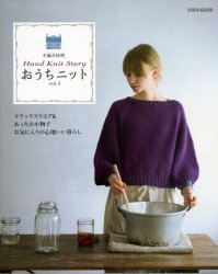 Hand Knit Story №3 2012