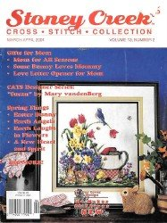 Stoney Creek Cross Stitch Collection Vol.23 №2 2001