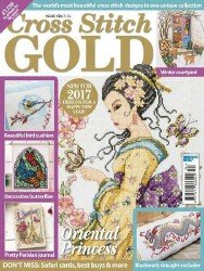 Cross Stitch Gold №134 2016