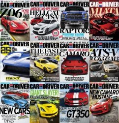 Car and Driver - Full Year Collection (2015)