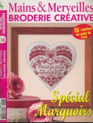 Mains & Merveilles Broderie Creative №13 Special Marquoirs