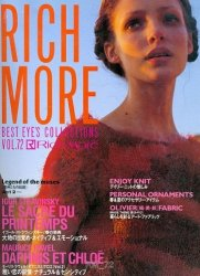 Rich More vol.72