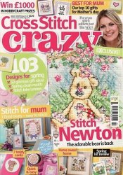 Cross Stitch Crazy №122 2009