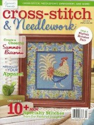 Cross-Stitch & Needlework Vol.8 №4 2013