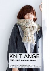 Knit Ange, Autumn-Winter 2016-2017