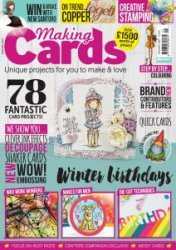 Making Cards – January 2017