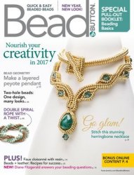 Bead & Button №137, February 2017