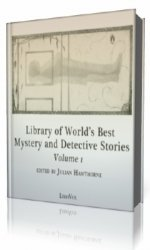 Library of the World's Best Mystery and Detective Stories, Volume 1  (Ауди ...