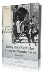Library of the World's Best Mystery and Detective Stories, Volume 6  (Аудиокнига)