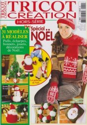 Tricot Creation, Special Noel 2011