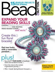 Bead & Button №138 April 2017