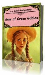 Anne of Green Gables  (Аудиокнига)