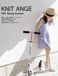 Knit Ange Spring-Summer 2017